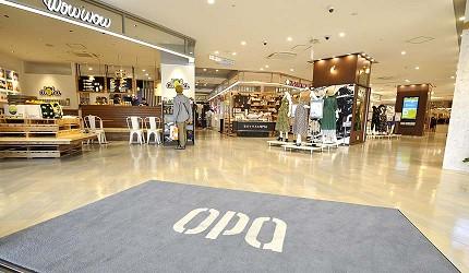 沖繩那霸有許多國際知名或本地有名氣的品牌進駐的新開購物中心「那霸OPA」跟單軌列車「旭橋站」相連。