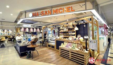 沖繩那霸有許多國際知名或本地有名氣的品牌進駐的新開購物中心「那霸OPA」內的生焦糖專賣店「MA-SAN MICHEL」以天然食材為原料製作生焦糖。