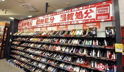 沖繩自由行必買唯一OUTLET「ASHIBINAA」裡的鞋店「ABC MART」的特價鞋款