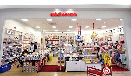 沖繩自由行必買唯一OUTLET「ASHIBINAA」裡的日本人氣童裝嬰兒品牌「Miki House」店面