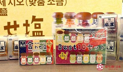 冲绳伴手礼特产推荐店家「盐屋 那霸机场店」贩售的人气组合盐品