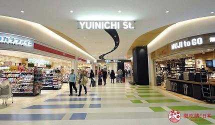 冲绳伴手礼特产推荐店家「盐屋 那霸机场店」飞抵机场后的交通方式步骤一