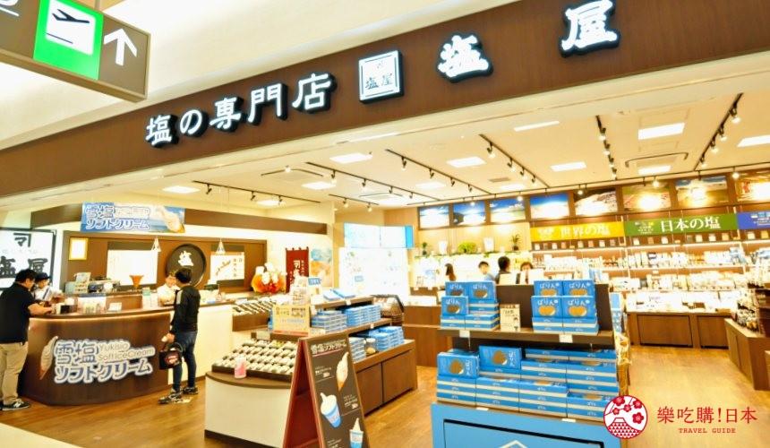 冲绳伴手礼特产推荐店家「盐屋 那霸机场店」店门口