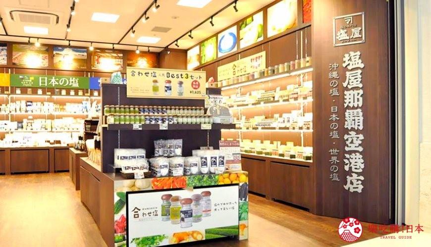 冲绳伴手礼特产推荐!「盐屋 那霸机场店」买在地伴手礼、吃浓郁雪盐冰淇淋!