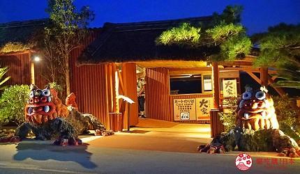 沖繩旅遊孝親自由行推薦美食餐廳「百年古家 大家」的店門口