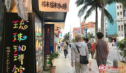 沖繩旅遊孝親自由行推薦美食「BUKUBUKU咖啡」(福來福來咖啡)店家琉球珈琲館的外觀