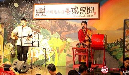 沖繩旅遊孝親自由行推薦美食餐廳「波照間」的店內三味線表演