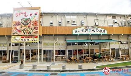 沖繩旅遊孝親自由行推薦必去購物地點「第一牧志市場」的臨時市場
