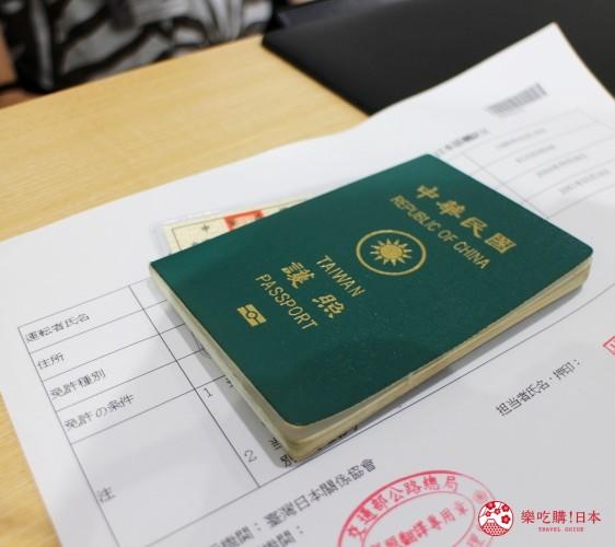 冲绳自驾游租车旭桥站旁的「Times  CAR RENTAL」提交国际译本与台湾驾照