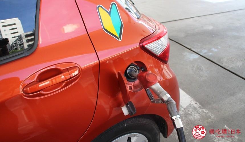 冲绳自驾游租车攻略的车的加油孔在左侧