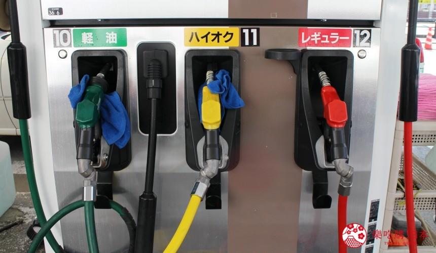 冲绳自驾游租车攻略的车的油种分为柴油、特级汽油、普通汽油