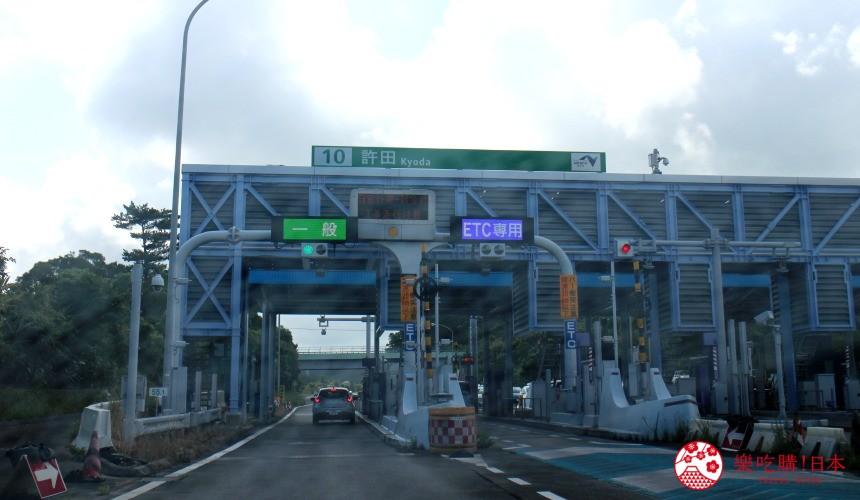 冲绳自驾游租车攻略介绍高速公路上的收费站