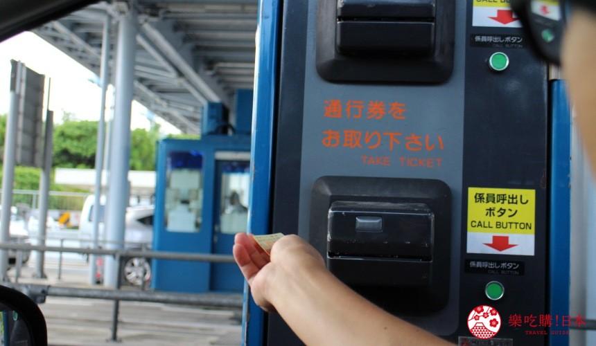 冲绳自驾游租车攻略介绍高速公路上的一般车道按钮取票