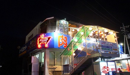 沖繩必吃美食推薦11選燒肉店家「燒肉乃我那霸」外觀