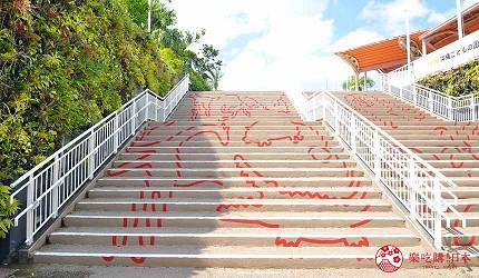 沖繩旅遊親子必去動物園「沖繩兒童王國」的入園階梯