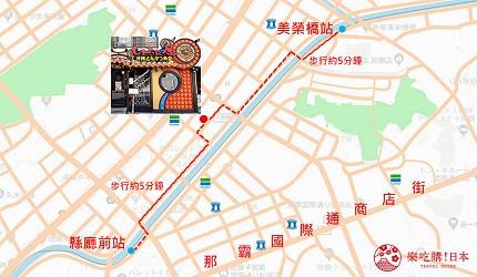 冲绳那霸阿古猪涮涮锅与猪排专门店推荐「冲绳猪排食堂岛豚屋」的位置示意图