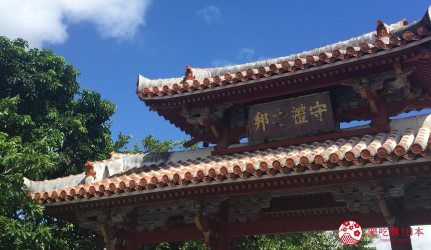 世界遺產日本沖繩那霸「首里城」的守禮門日間照片