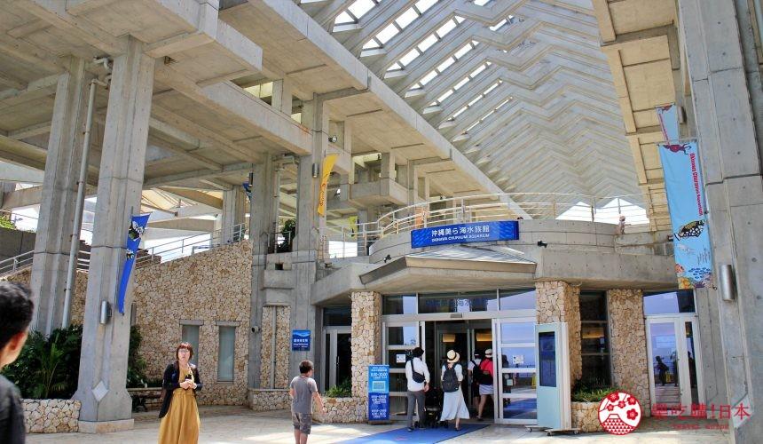 冲绳必去景点推荐「美丽海水族馆」的水族馆入口