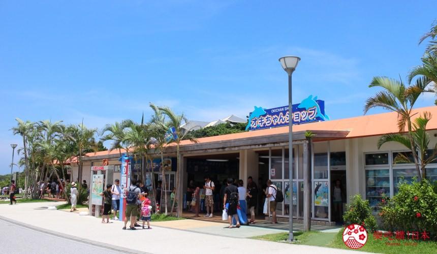 冲绳必去景点推荐「美丽海水族馆」里的海豚轻食部外观