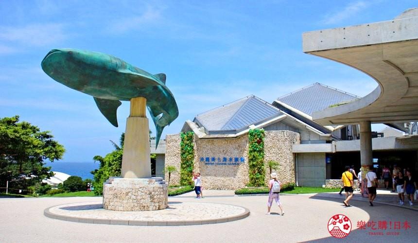 冲绳必去景点推荐「美丽海水族馆」的入口照片