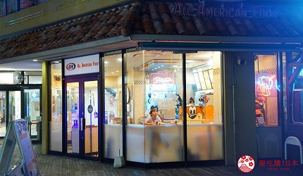 沖繩必吃美食推薦11選美國料理「A&W」的外觀