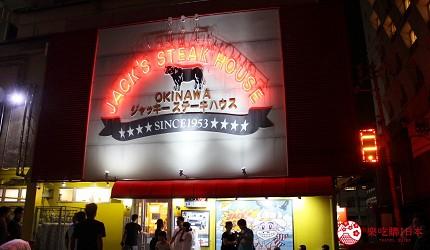 沖繩必吃美食推薦11選美國料理「傑克牛排」的排隊人潮