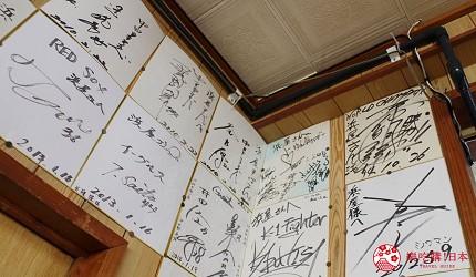 冲绳必吃美食推荐11选「浜屋」的店内签名