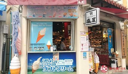 沖繩必吃美食推薦11選「鹽屋」專門店外觀