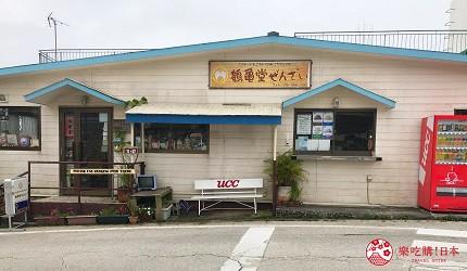 冲绳必吃美食推荐11选甜点名店「鹤龟堂善哉」的外观