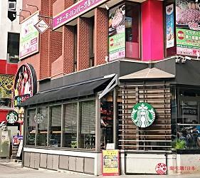 日本沖繩自由行必逛藥妝店COSMOS科摩思沖映通店附近的Starbucks