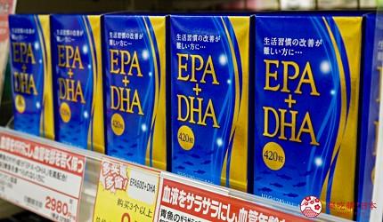 日本沖繩自由行必逛藥妝店COSMOS科摩思沖映通店有售的保健食品:EPA+DHA
