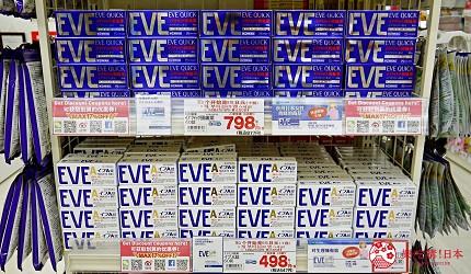日本沖繩自由行必逛藥妝店COSMOS科摩思沖映通店有售的EVE止痛藥