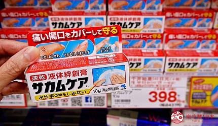 日本沖繩自由行必逛藥妝店COSMOS科摩思沖映通店有售的小林製藥液體絆創膏、液體OK繃、液體膠布