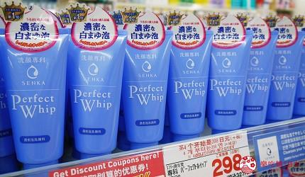日本沖繩自由行必逛藥妝店COSMOS科摩思沖映通店有售的資生堂專科超微米洗面乳「Perfect Whip」