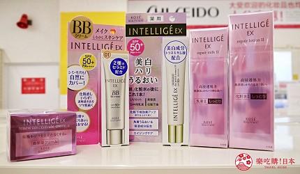 日本沖繩自由行必逛藥妝店COSMOS科摩思沖映通店有售的COSMOS聯乘KOSE產品INTELLIGE EX