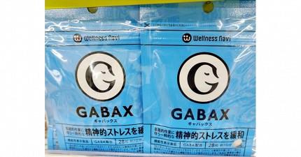 「札幌药妆 冲绳国际通店」买得到自家研发的保健食品「GABAX」