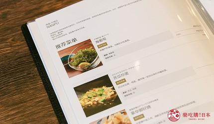 冲绳美食必吃南风中城店嫩滑明太子玉子烧爆浆海葡萄超推荐简体中文餐单