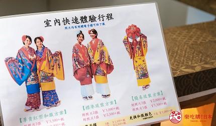 冲绳和服出租店推荐veni体验穿着南国传统琉装游冲绳的拍摄方案介绍版