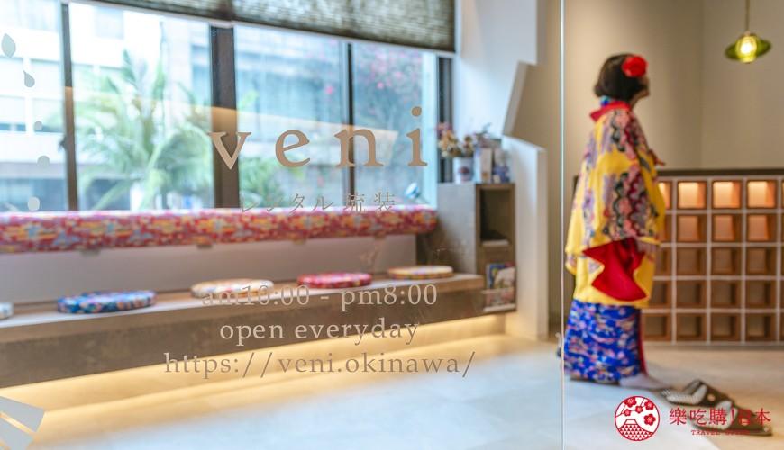 冲绳和服出租店推荐veni体验穿着南国传统琉装游冲绳的入口